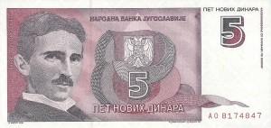 5 новых динаров. Союзная республика Югославия, Белград, 1994. Аверс. Никола Тесла