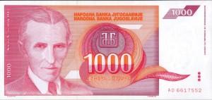 1000 динаров. СФРЮ, Белград, 1992. Реверс. Изображён трансформатор Тесла